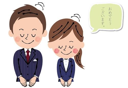 挨拶する夫婦